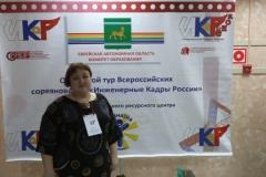 Наталья Викторовна Симоненко, организатор соревнований по робототехнике