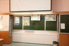 Дидактика в кабинете начальных классов № 4