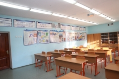 Кабинет математики № 28