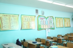 Кабинет математики №49