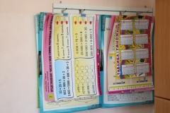 Плакты в кабинете начальных классов №16