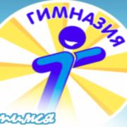 (c) Oneschool.ru